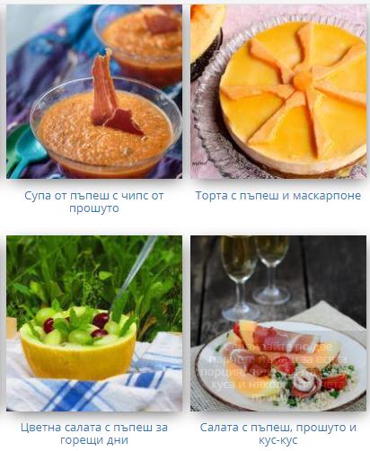 recepti melon