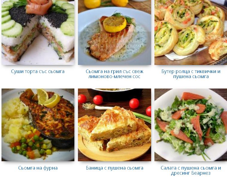 recepti salmon