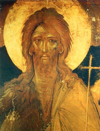 Рождение на Св. Йоан Кръстител