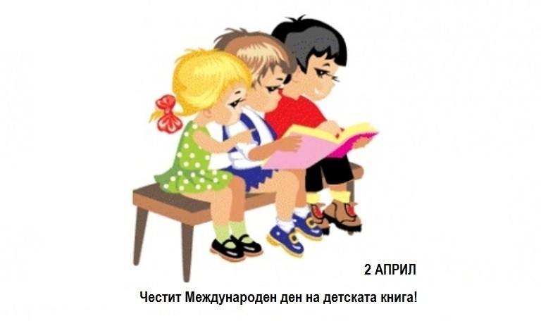 detska-kniga