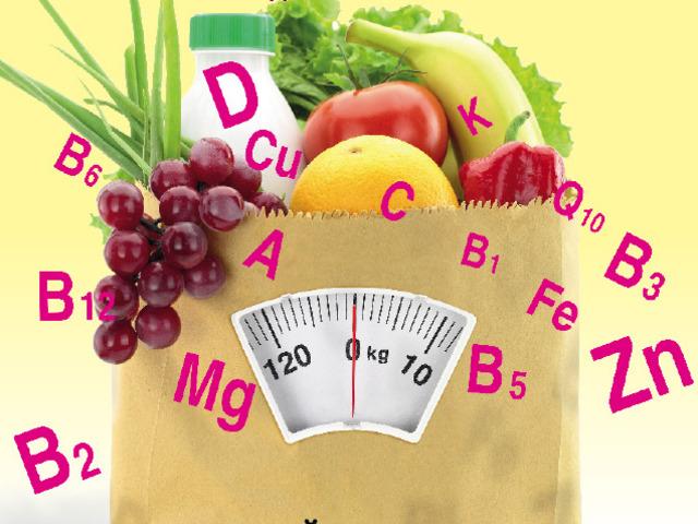 prazni kalorii kniga 1