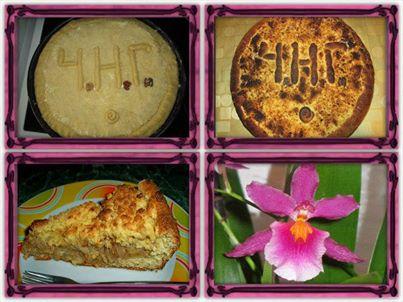 apple cake mechta