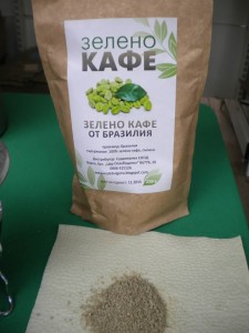 zeleno kafe 2
