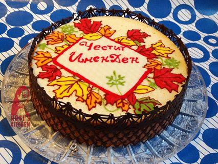 torta lychezar