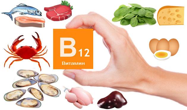 vitamin b12 bulvit