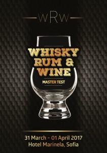 Whisky Rum Wine Master Test 2