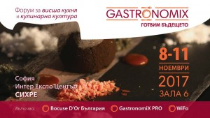 gastronomix 1