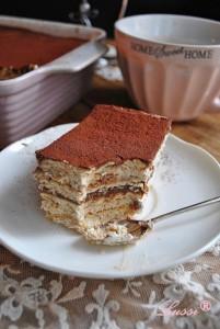 Торта без печене с халва и шоколад