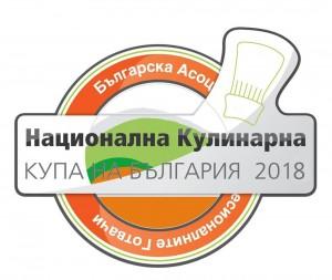 nac kulinarna kupa 1