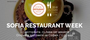 sofia restaurant week 2018