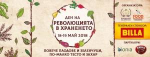Food Revolution Day 2018