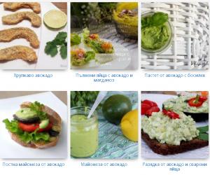 avocado recepti