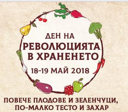 food revolution day bg