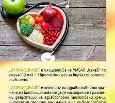 hapka zdrave ruse 2