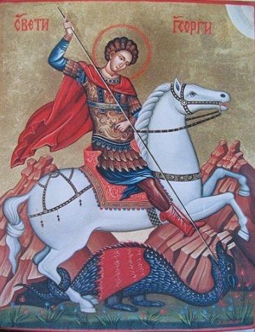 sveti georgi ikona
