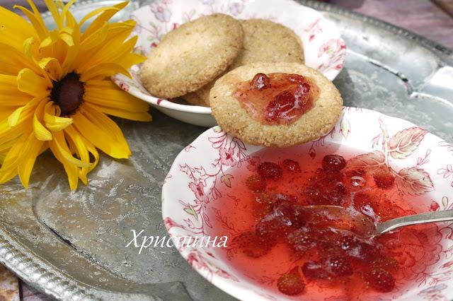 Сладко от диви ягоди