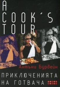 """A Cook's Tour"""