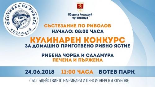 festiva na ribata Kozloduj