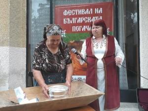 festival na bg pogacha 2