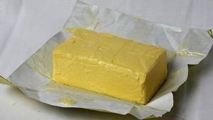 krave maslo