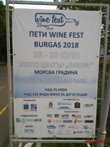 Wine Fest Burgas 2018