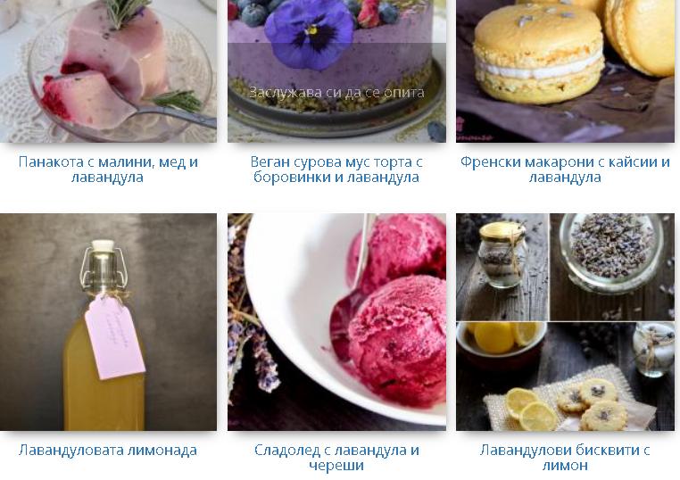 recepti lavandula