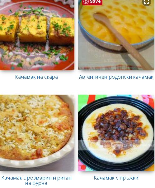 recepti kachamak