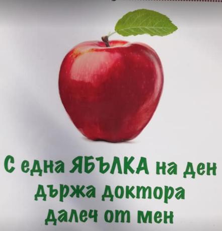 apple na den m