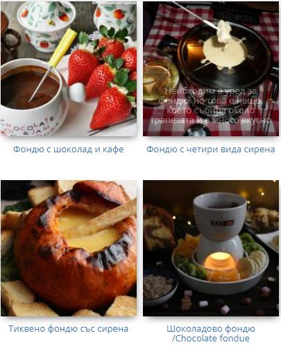 fondue recepti