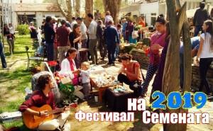 festival na semenata