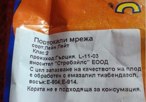 orange etiket