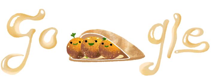 falafel day