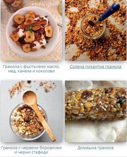 recepti granola